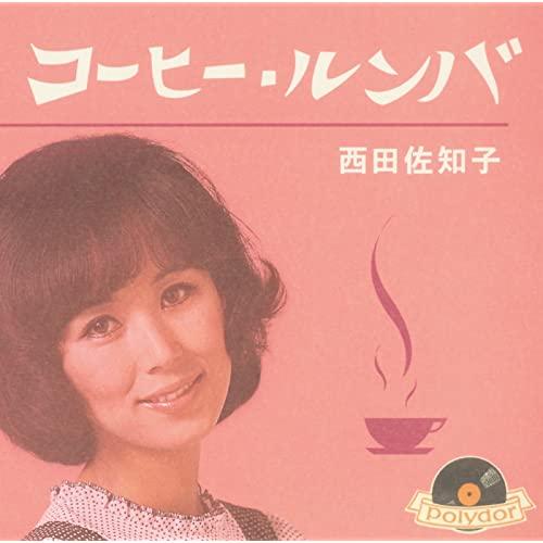 癒しの音楽(2)〜日本の女性ボーカル3選+1編