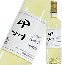 安くて美味しい家飲みワイン3選〜白ワイン編(2)