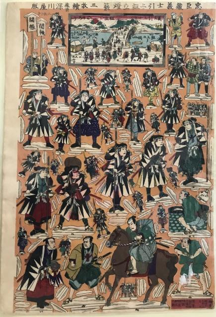社会契約と革命権の芽生えは江戸時代にもあった?