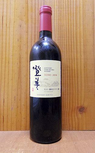 日本ワインの至宝