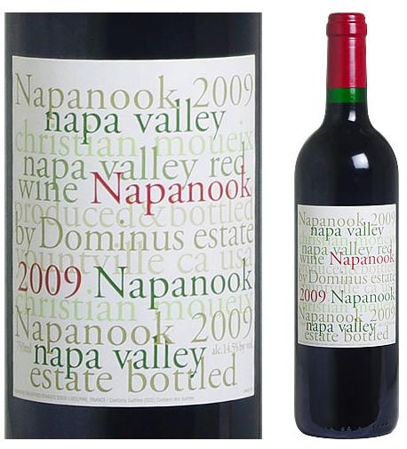 ナパヌック 2005