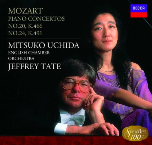 モーツァルト・ピアノ協奏曲 第20番  ニ短調